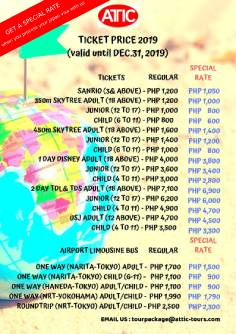 special price list