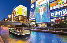 Early Holiday in Osaka, Japan 4D3N